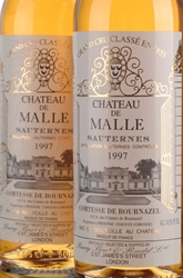 Picture of Chateau de Malle 1997 (Half bottle 37.5mls)