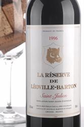 Picture of La Reserve de Leoville Barton 1996